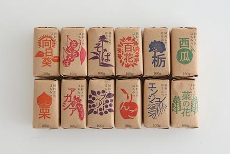 La riquísima cultura del packaging japonés está destruyendo el medio  ambiente